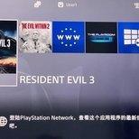 今天收到的PS4白色版本