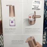 原来Marshalls也有卖simplehuman洗手液机