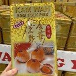Costco 蛋黄酥